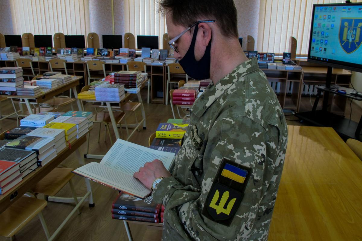 Книги для майбутніх генералів України