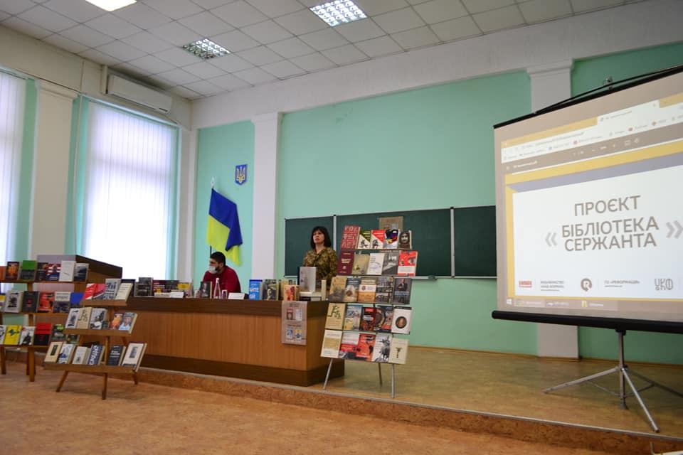 """Зустріч Дмитра Вербича і студентами в рамках проекту """"Бібліотека сержанта"""""""