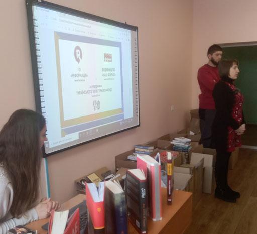 """Ліцей """"Патріот"""" у Есхарі отримав партію світоглядної літератури в межах проєкту """"Бібліотека Сержанта"""", за підтримки УКФ та видавництва """"Наш Формат"""""""