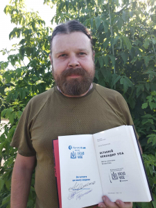 1-й механізований батальйон 72-ї ОМБР ім. Чорних Запорожців отримав майже 600 книг у рамках програми «Військо читає»