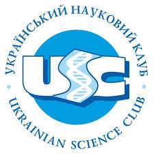 """ГО """"Український науковий клуб"""""""