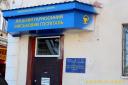 Збір коштів за програмою «Військо Читає» Луцькому військовому госпіталю