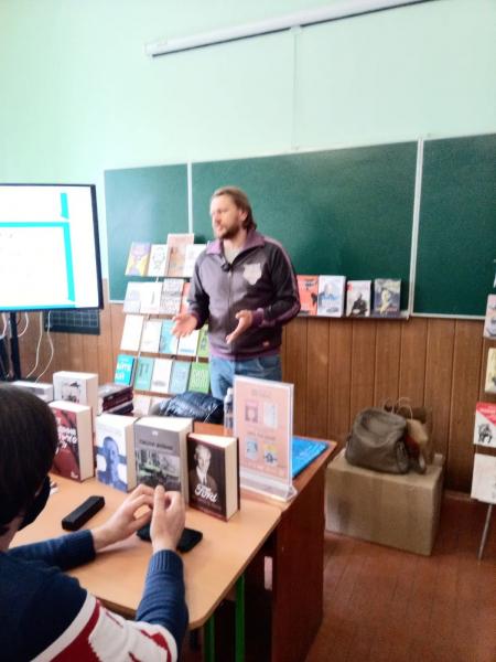 Бібліотека Сержанта. Кам'янець-Подільський ліцей з посиленою військово-фізичною підготовкою (фото, відео)