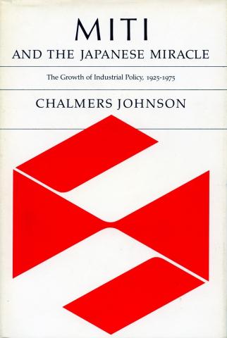 """""""Японське економічне диво: як професійна влада та бізнес збудували провідну економіку світу"""""""